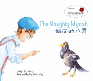 The Naughty Mynah - Cover - 2